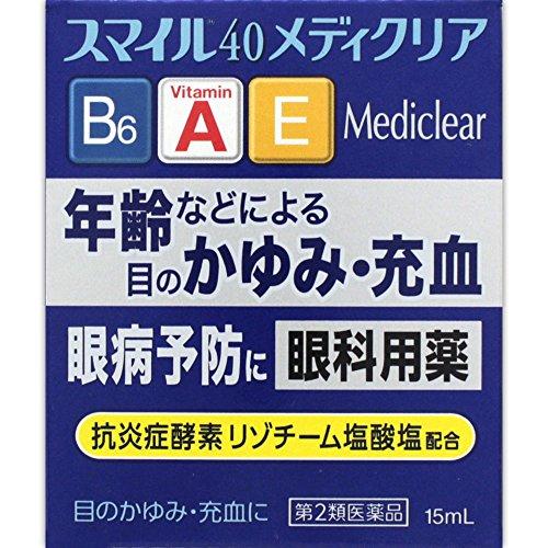 【第2類医薬品】スマイル40メディクリア 15mL