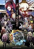 天極姫~新世大乱・双界の覇者達~ 豪華限定版