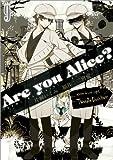 Are you Alice?: 9 (ZERO-SUMコミックス)