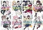スクールライブ・オンライン 文庫 1-8巻セット (このライトノベルがすごい! 文庫)