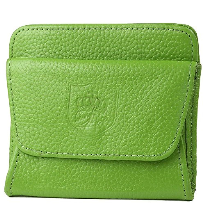 10カラー オリジナル 本革 4ポケット付き 軽量(約48g) ボックス型小銭入れ(少しわけあり) コンパクトサイズでこんなにも入る小さい財布としても カラフル 財布 小物入れ 小銭入れ (ライトグリーン)
