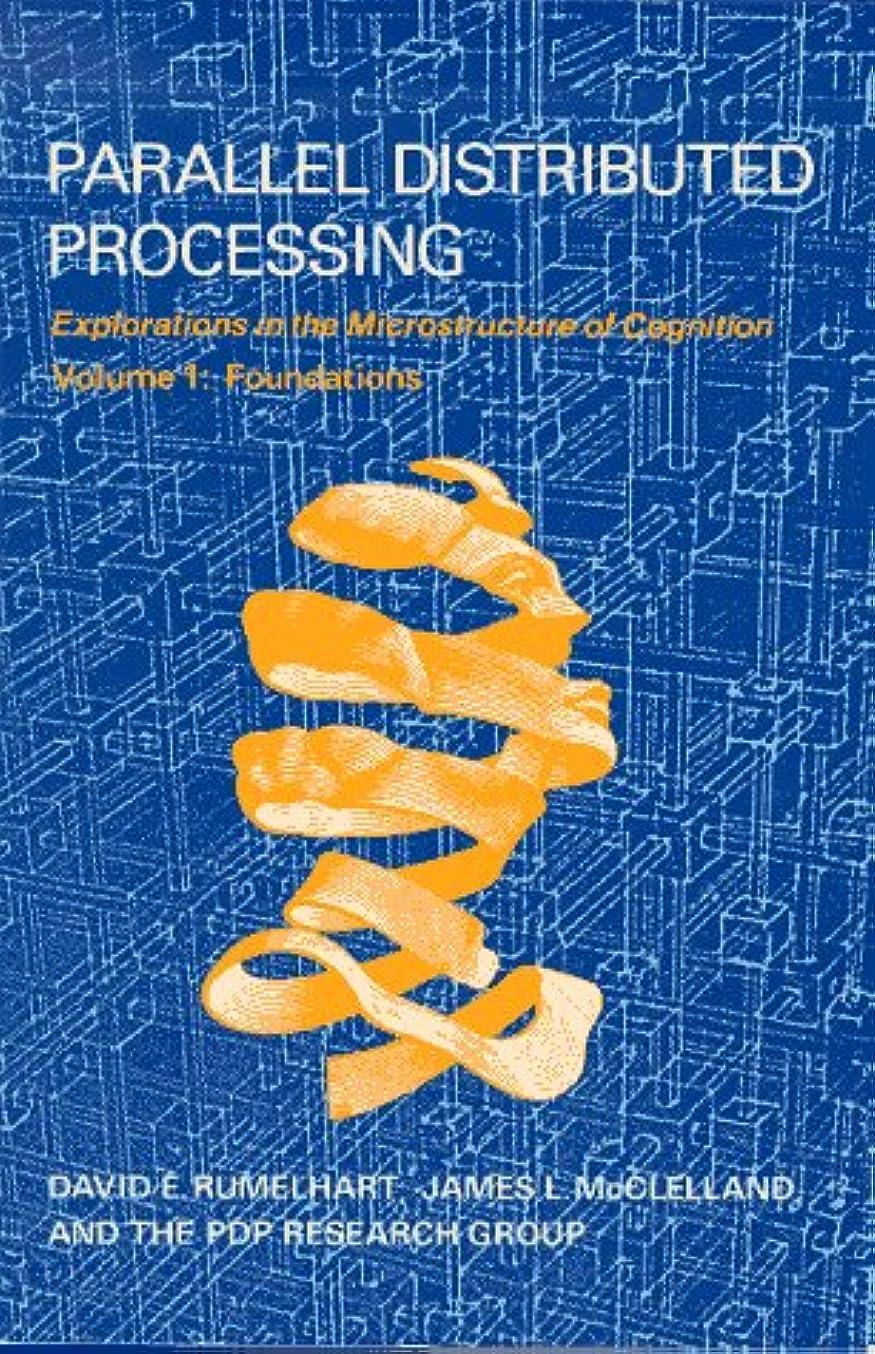 落ち込んでいるビリーヤギクラフトParallel Distributed Processing: Explorations in the Microstructure of Cognition: Foundations
