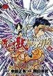 聖闘士星矢EPISODE.G アサシン 6 (チャンピオンREDコミックス)