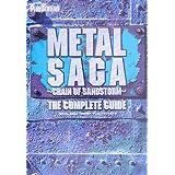 METAL SAGA ~砂塵の鎖~ ザ・コンプリートガイド (電撃プレイステーション)