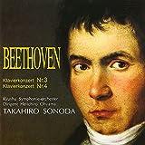 ベートーヴェン : ピアノ協奏曲 (第1弾)