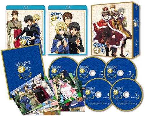 今日からマ王  Blu-ray BOX シーズン2  Blu-ray
