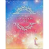 【本当の豊かさにつながる人生を創る】ナンバーインスピレーションカード