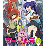てーきゅう 3期(Blu-ray Disc)