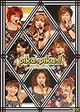 モーニング娘。コンサートツアー2010春~ピカッピカッ!~ [DVD]