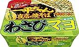 明星 一平ちゃん夜店の焼そば わさびマヨ醤油味 115g×12個
