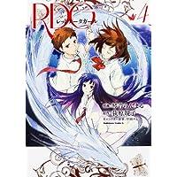 RDG レッドデータガール (4) (カドカワコミックス・エース)