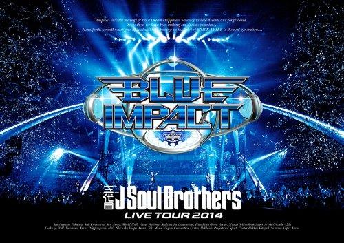 三代目J Soul Brothers LIVE TOUR 2014「BLUE IMPACT」(DVD2枚組)の詳細を見る