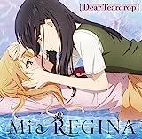 TVアニメ『citrus』EDテーマ「Dear Teardrop」
