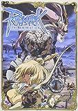 RAGNAROK THE ANIMATION VOL.2[DVD]