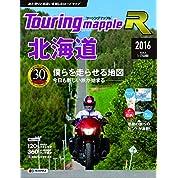 ツーリングマップル R 北海道 2016 (ツーリング 地図 | マップル)