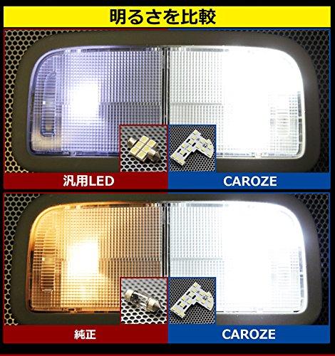 caroze HONDA ODESSEY RB3 RB4 LED Room Lamp 5-Set