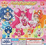 キラキラ☆プリキュアアラモード キラキラキラルンスイング 全4種セット ガチャガチャ