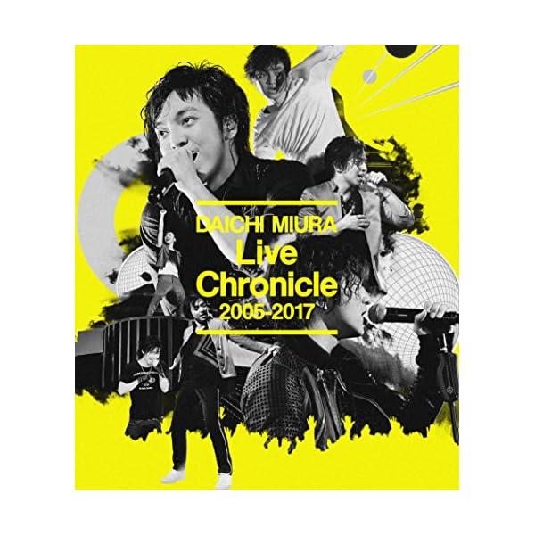 Live Chronicle 2005-2017...の商品画像