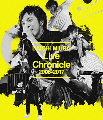 Live Chronicle 2005-2017(Blu-ray Disc)(スマプラ対応)