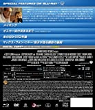ものすごくうるさくて、ありえないほど近い Blu-ray & DVDセット(初回限定生産)