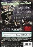 ミラーズ (完全版) [DVD] 画像