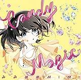 【Amazon.co.jp限定】CANDY MAGIC 【みみめめMIMI盤】※タカオユキサイン入りAmazon.co.jpスペシャルポストカード