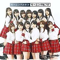 BRAND NEW MORNING/ジェラシー ジェラシー(初回生産限定盤SP)(DVD付)
