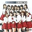 【Amazon.co.jp限定】BRAND NEW MORNING/ジェラシー ジェラシー (初回生産限定盤SP) (DVD付) (ポストカード付)