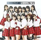 【Amazon.co.jp限定】BRAND NEW MORNING/ジェラシー ジェラシー(初回生産限定盤SP)(DVD付)(ポストカード付)