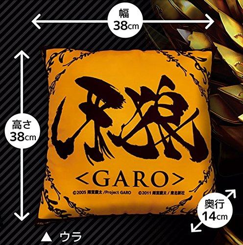 牙狼 スクエアクッション パチンコ キャラクター グッズ ガロ クッション GARO