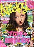 Nicky (ニッキー) 2010年 09月号 [雑誌]