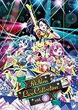 プリパラ LIVE COLLECTION Vol.2 DVD[DVD]