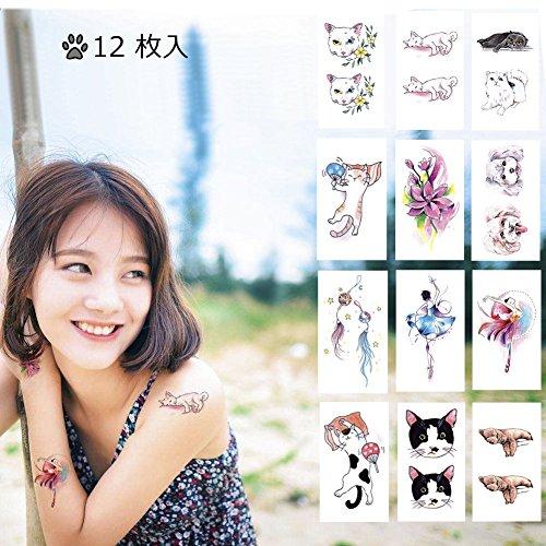Fanoshon 目立つ 可愛さのタトゥーシール 小さい猫の刺青シール 防水 女性 アイデアの漫画の小さい清新なシ...