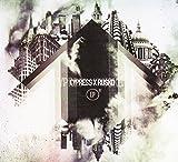 Cypress Hill X Rusko