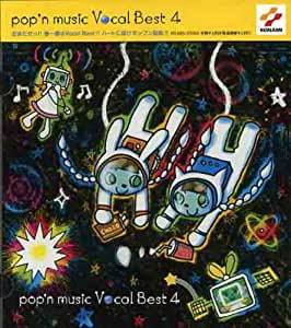pop'n music Vocal Best 4