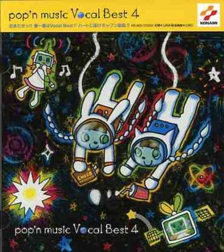 pop'n music Vocal Best 4