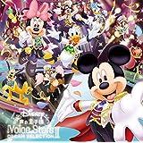 【Amazon.co.jp限定】Disney 声の王子様  Voice Stars Dream Selection II[ オリジナル特典:  CD  (Amazon特典ver.) ]