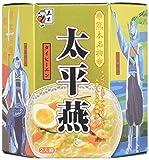 太平燕(くまモン)