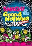ALL OVER JAPAN LIVE 2005〜ROAD MOVIE〜