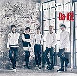 EVERY SEASON(初回盤C)(DVD付)/
