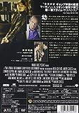 ディパーテッド 特別版 (初回限定版) [DVD]