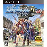 英雄伝説 空の軌跡FC:改 HD EDITION - PS3