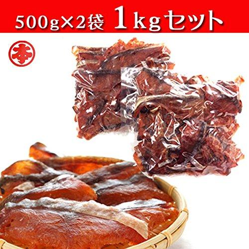 [まるとれ] 0118MH 鮭とばチップ カナダ産 500g入り×2袋