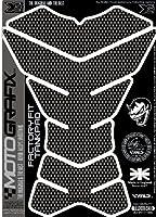 MOTOGRAFIX(モトグラフィックス) タンクパッド PLAIN COLOR カーボン(カラー)/エフェクト MT-TP003CB