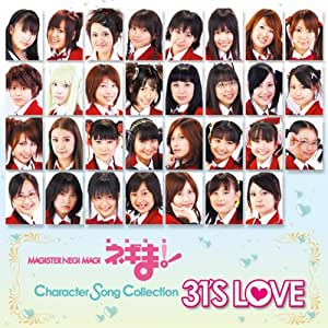 TVドラマ魔法先生ネギま! character song collection 『31'S LOVE』
