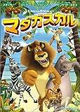 マダガスカルのアニメ画像