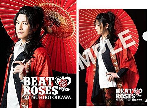 【早期購入特典あり】BEAT & ROSES(初回限定盤B)(2CD+PhotoBook)(オリジナルA5クリアファイルB付き)