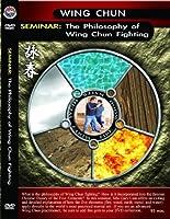Wing Chun Seminar The philosphy of wing chun fighting