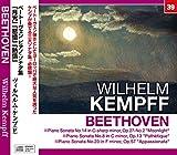 ケンプ/ベートーヴェン:ピアノ・ソナタ集 「月光」・「悲愴」・「熱情」 (NAGAOKA CLASSIC CD)