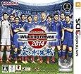 ワールドサッカー ウイニングイレブン 2014 蒼き侍の挑戦 - 3DS